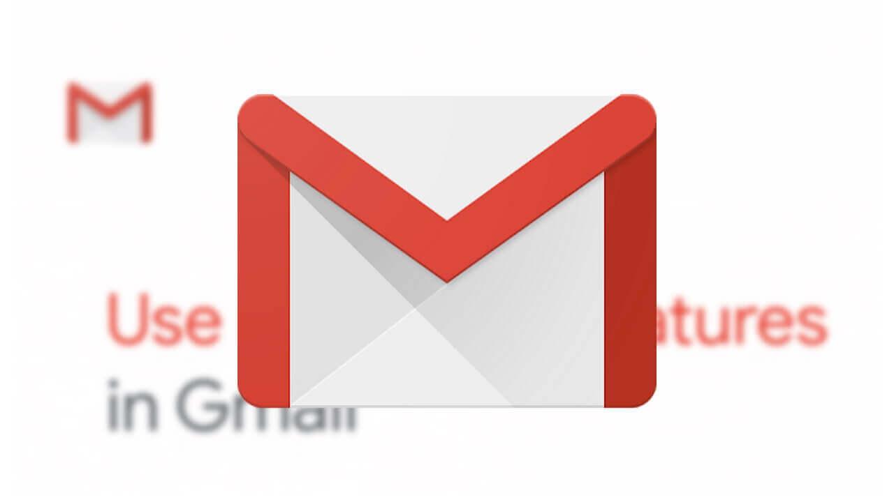 「Gmail」で複数の署名を利用可能に