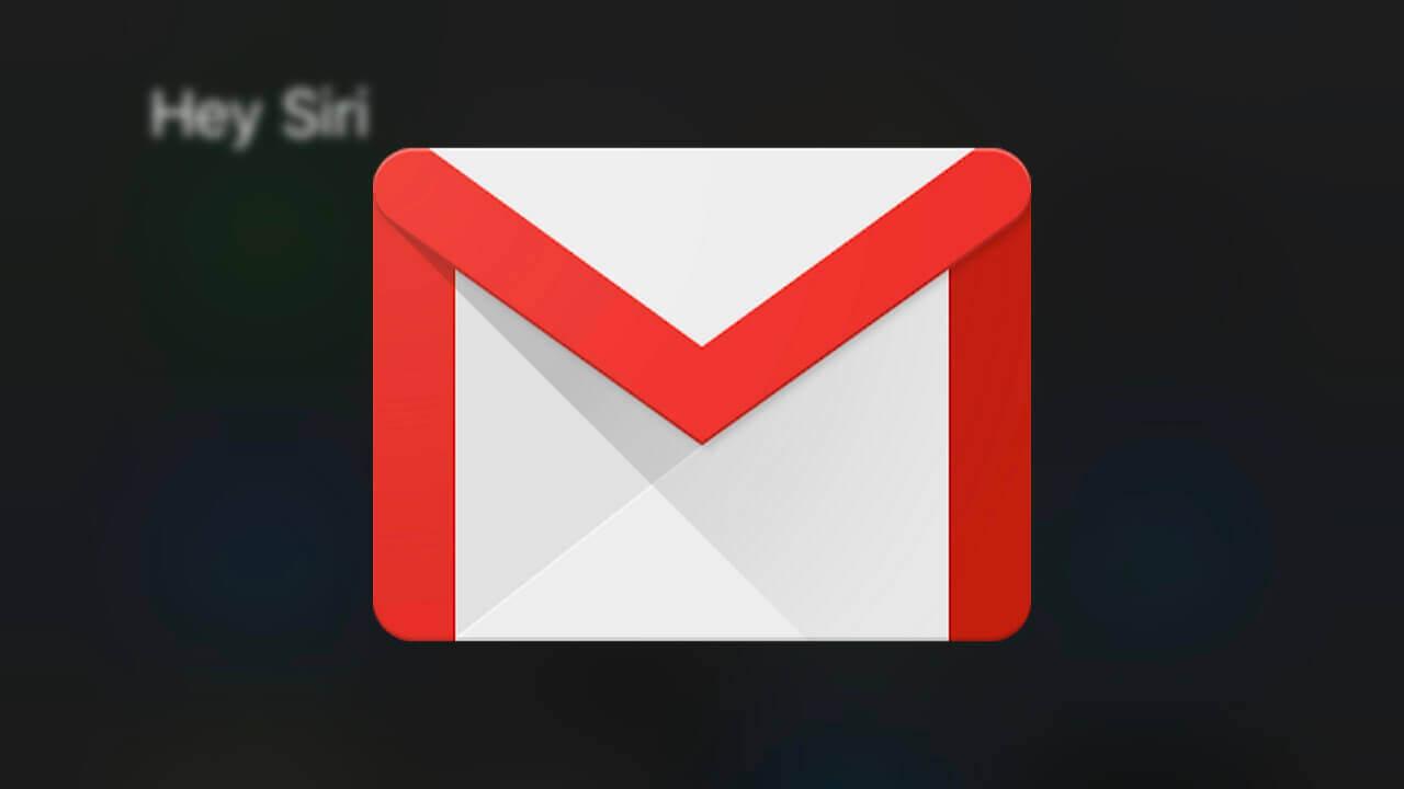 "iOS「Gmail」で""Hey Siri メールを送信""が可能に"