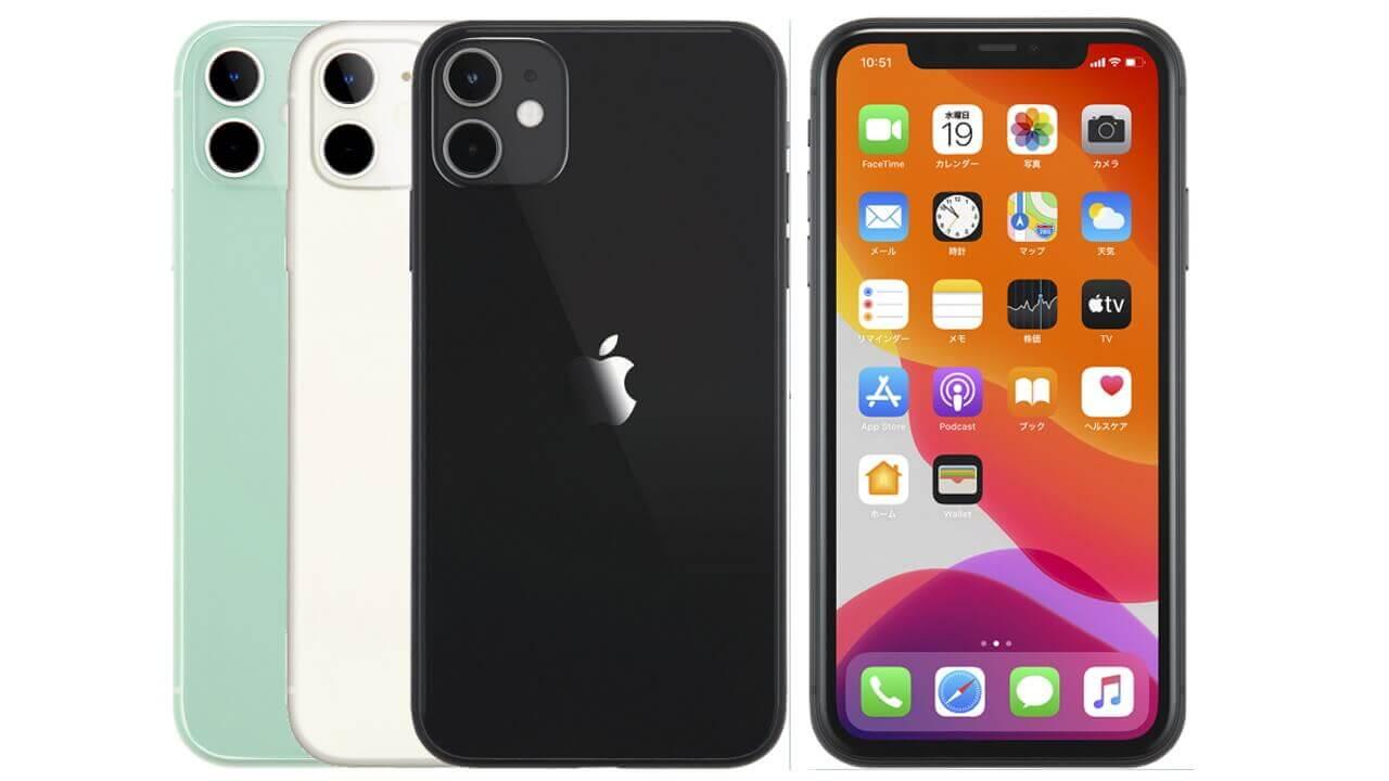 mineo、MVNO初「iPhone 11」発売
