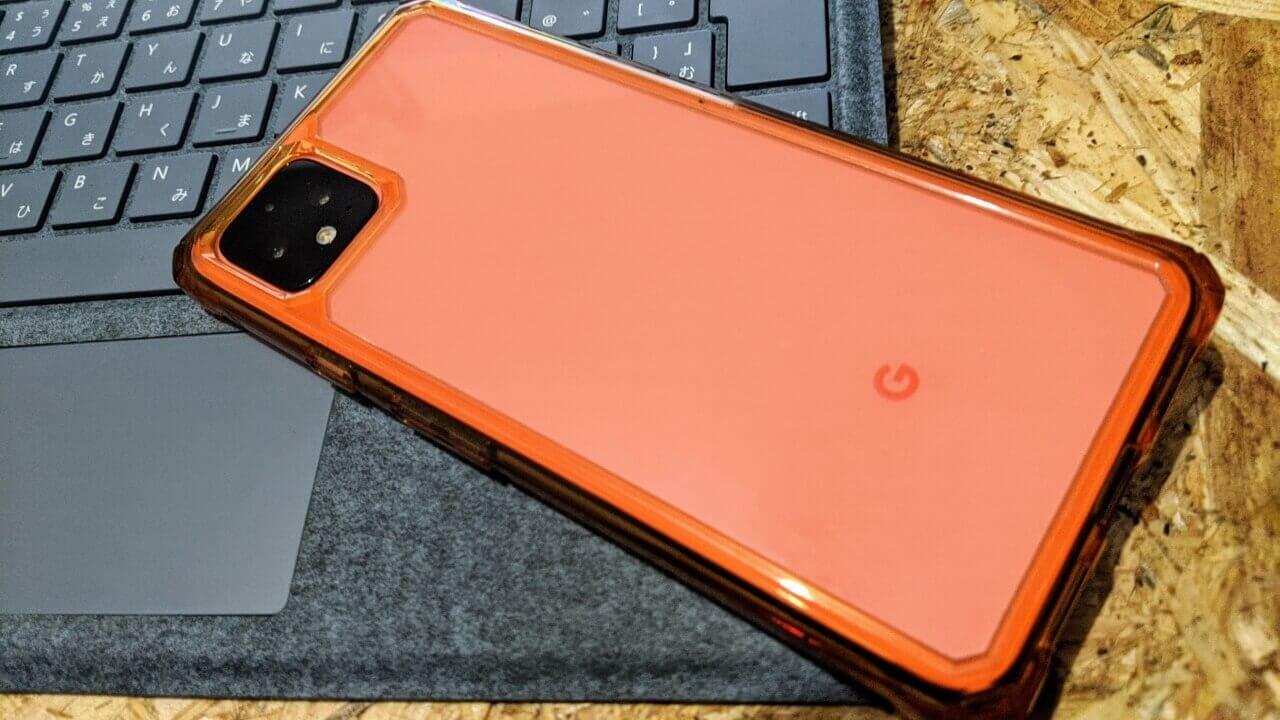 Googleストアで「Pixel 4/4 XL」Oh So Orange販売終了