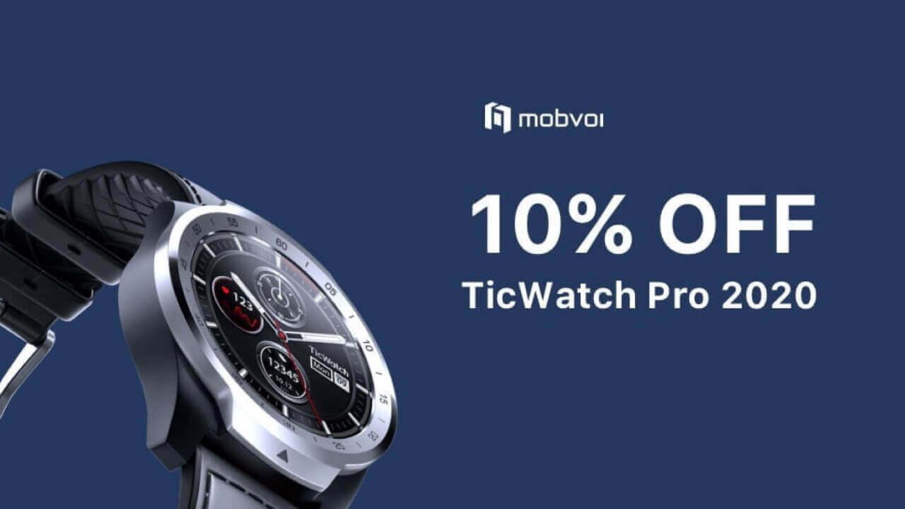 1GB RAM搭載Wear OS「Ticwatch Pro 2020」初値下げ