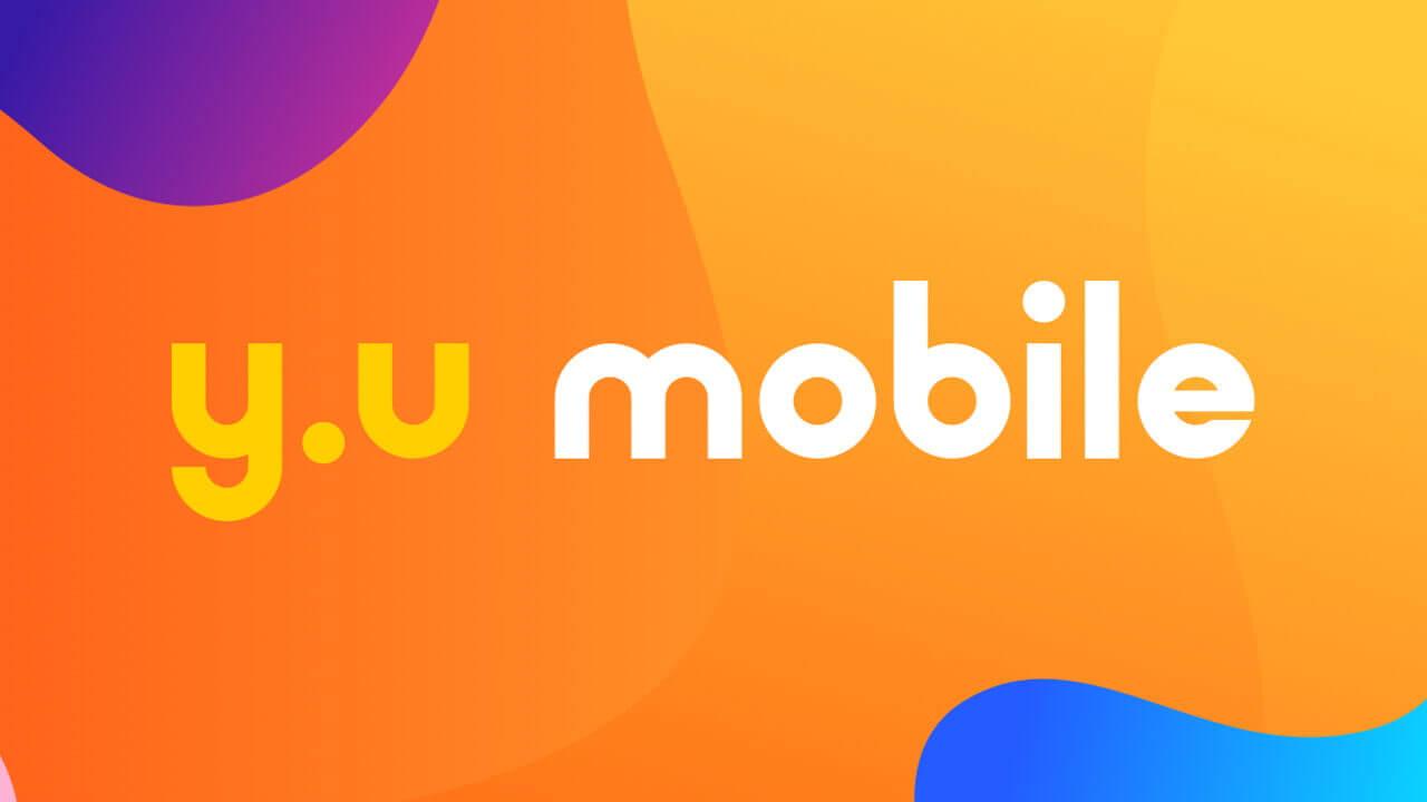22,500円キャッシュバック!新MVNO「y.u mobile」誕生