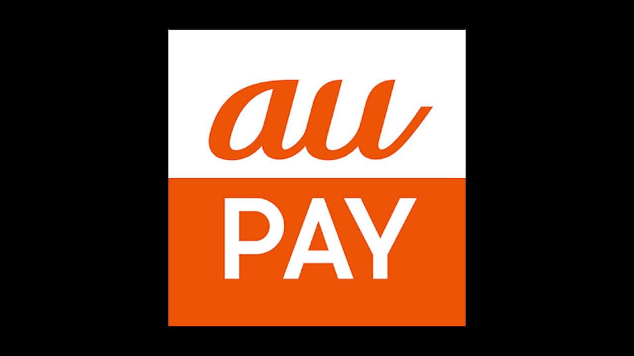 「au PAY」が沖縄電力など公共料金支払いをサポート