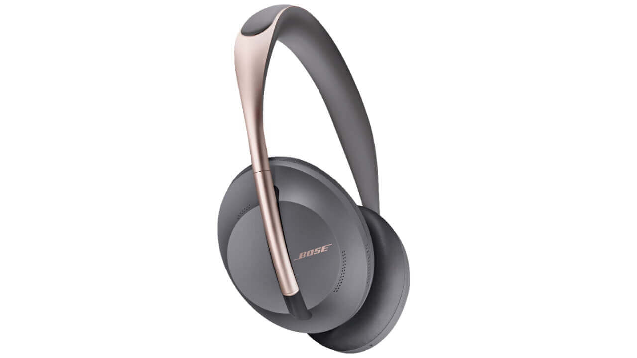 「Bose Noise Cancelling Headphones 700」に新色エクリプスが追加