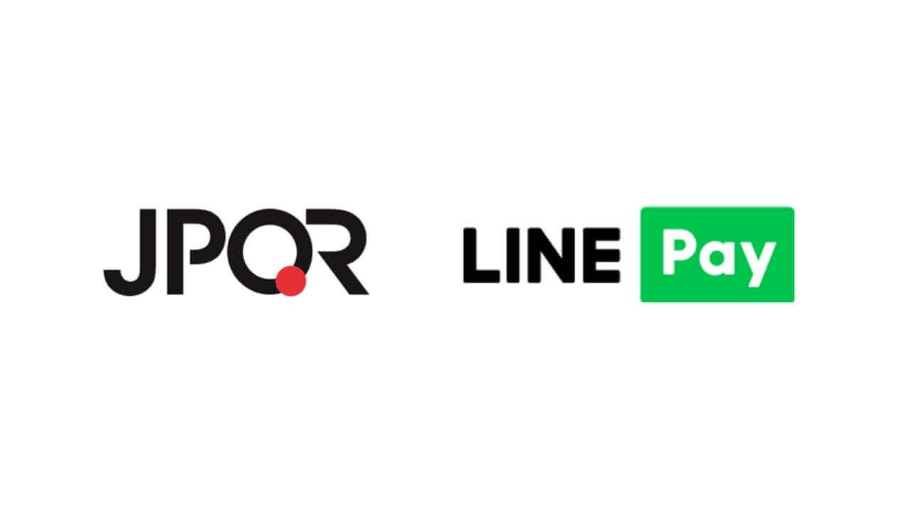 「LINE Pay」、総務省推進統一QR「JPQR」に完全対応