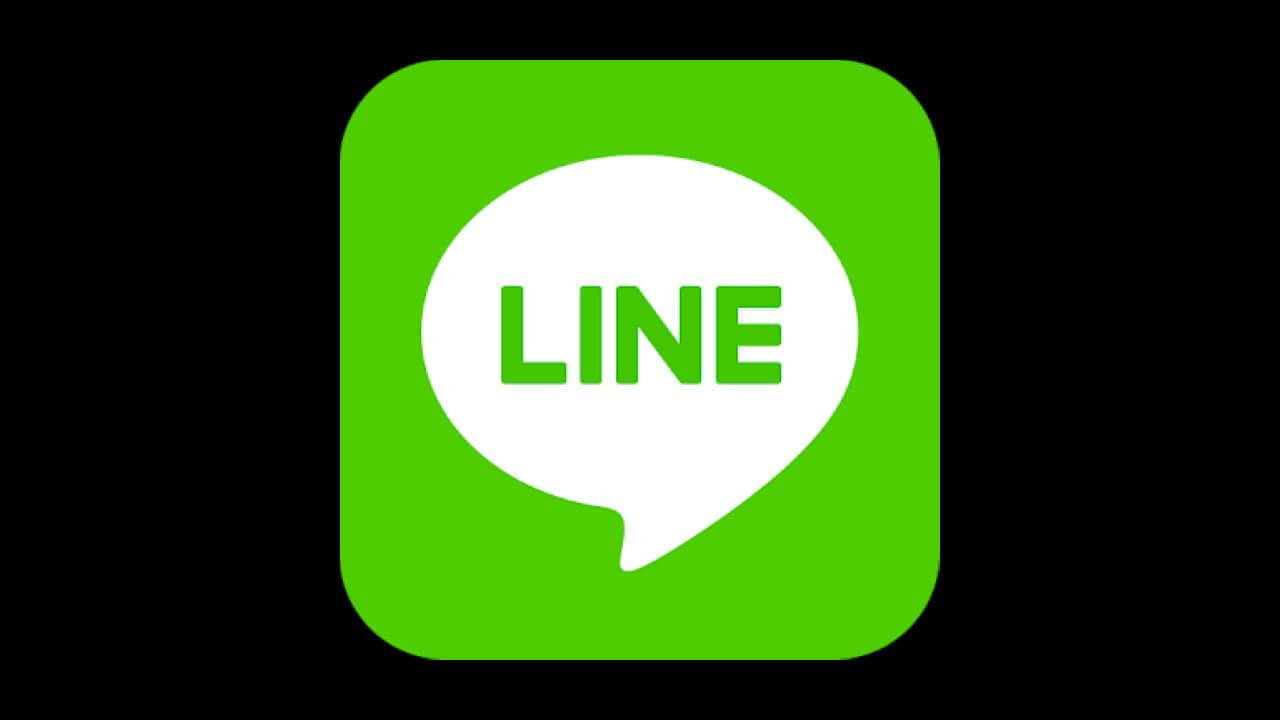 「LINE」ふるふる終了へ