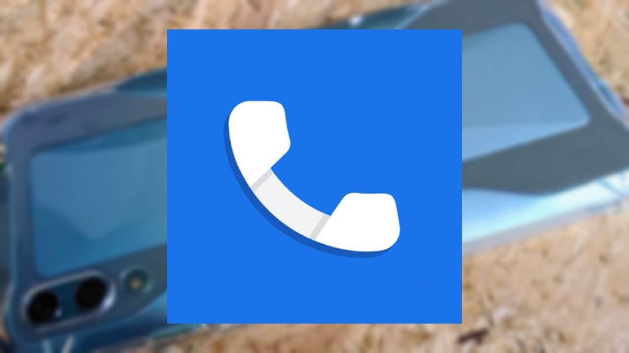 Google純正「電話」アプリが対応機種拡大