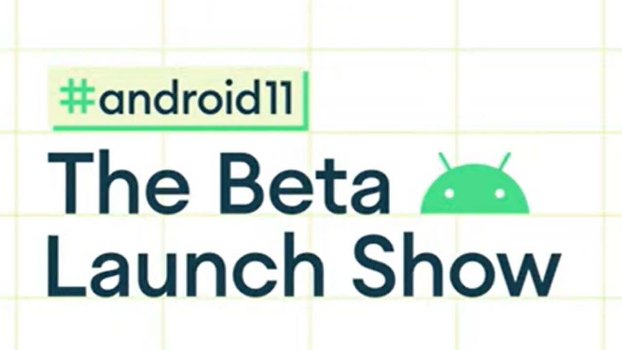 「Android 11 ベータプログラム」6月3日に提供へ、オンラインイベントも開催