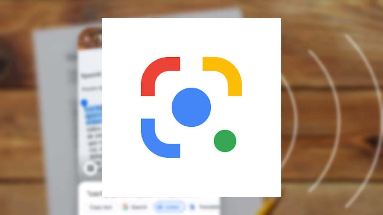 「Google レンズ」でテキスト転送[パソコンにコピー]などが可能に