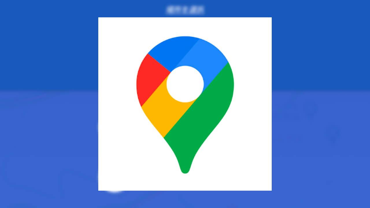 Android「Google マップ」がPlus Codesをサポート