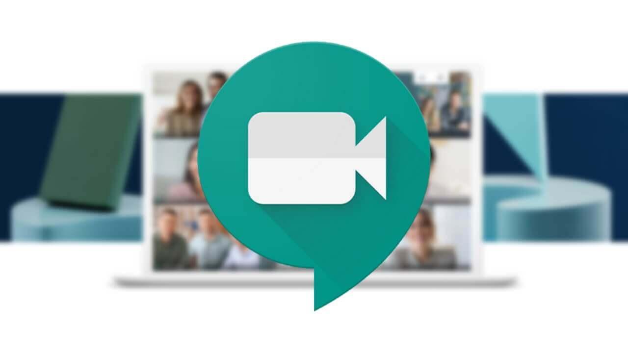 オンラインビデオ会議「Google Meet」一般提供開始