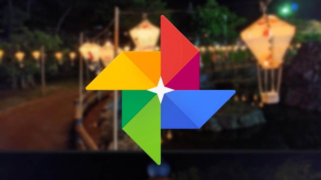 「Google フォト」チャット機能が共有アルバムにも拡大