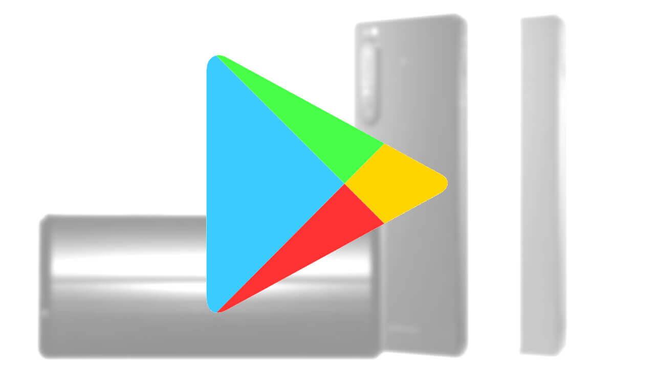 Android 10搭載XperiaでPlayストアが真っ白になる場合の公式対処法