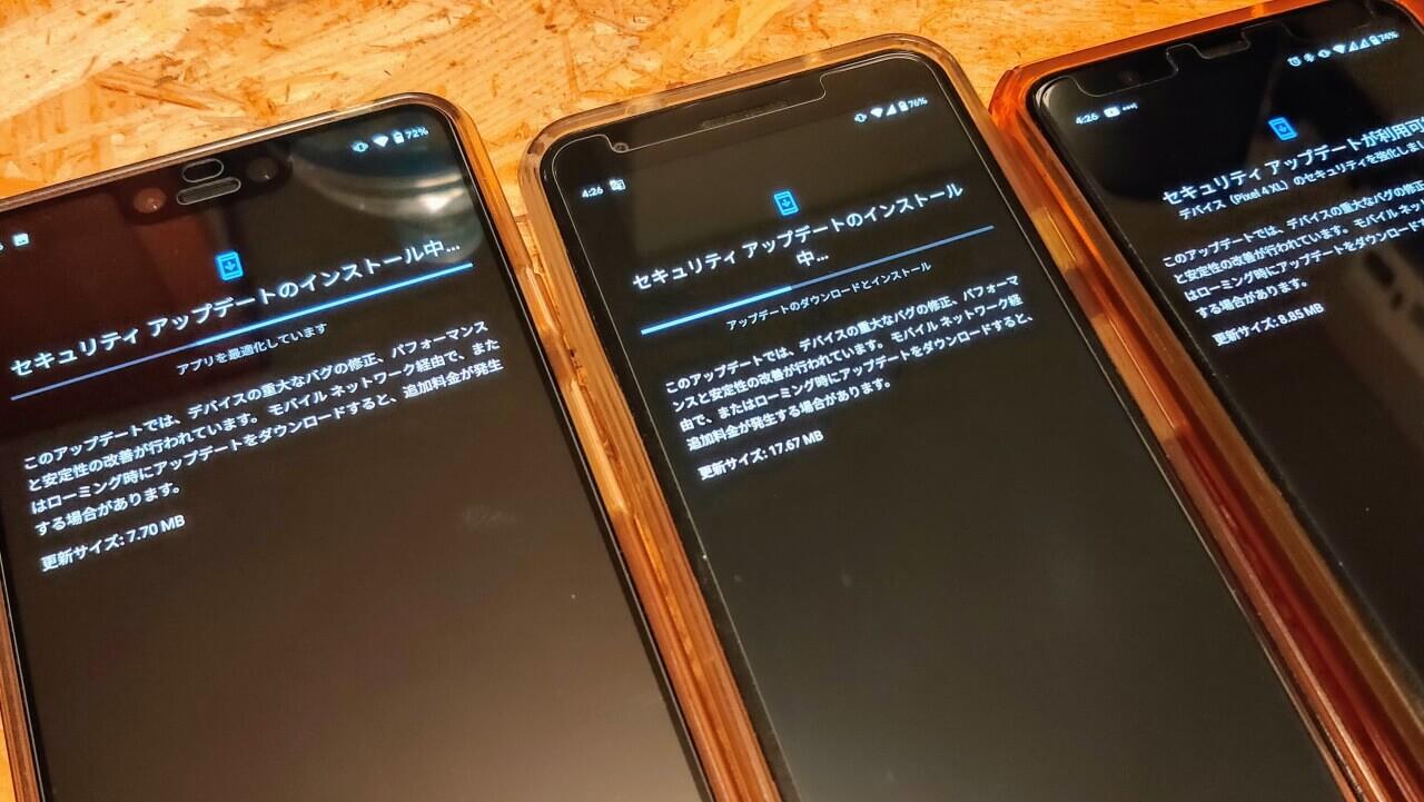 国内版「Pixel 3/3a/4」シリーズに2020年5月のセキュリティアップデート配信