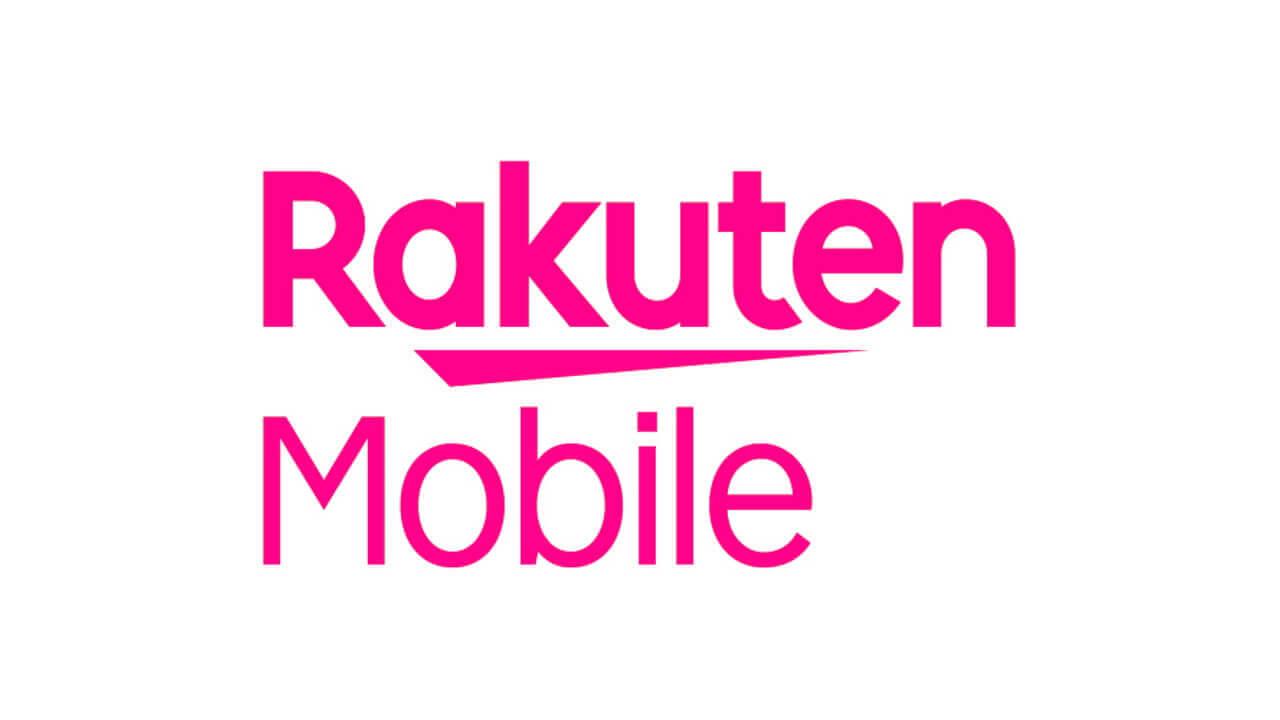 「楽天モバイル」5Gサービス提供を約3か月延期