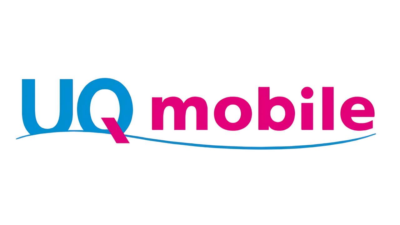 「UQ mobile」沖縄の契約では発信専用アプリが必要なビックリ話