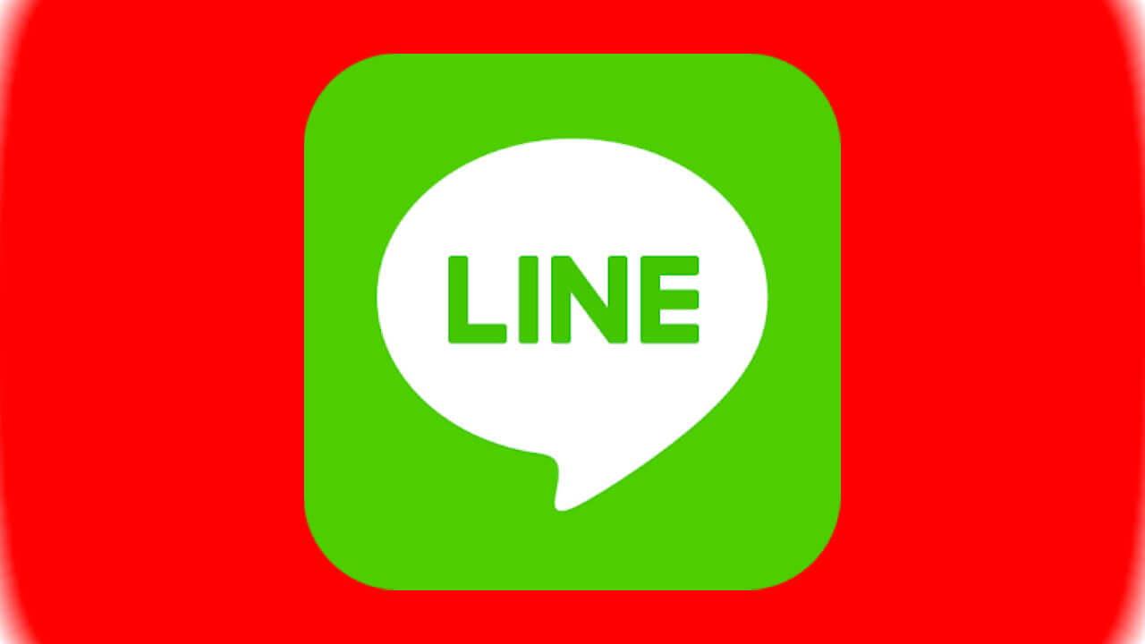 「LINE」に友だちとYouTubeを視聴できる機能が追加