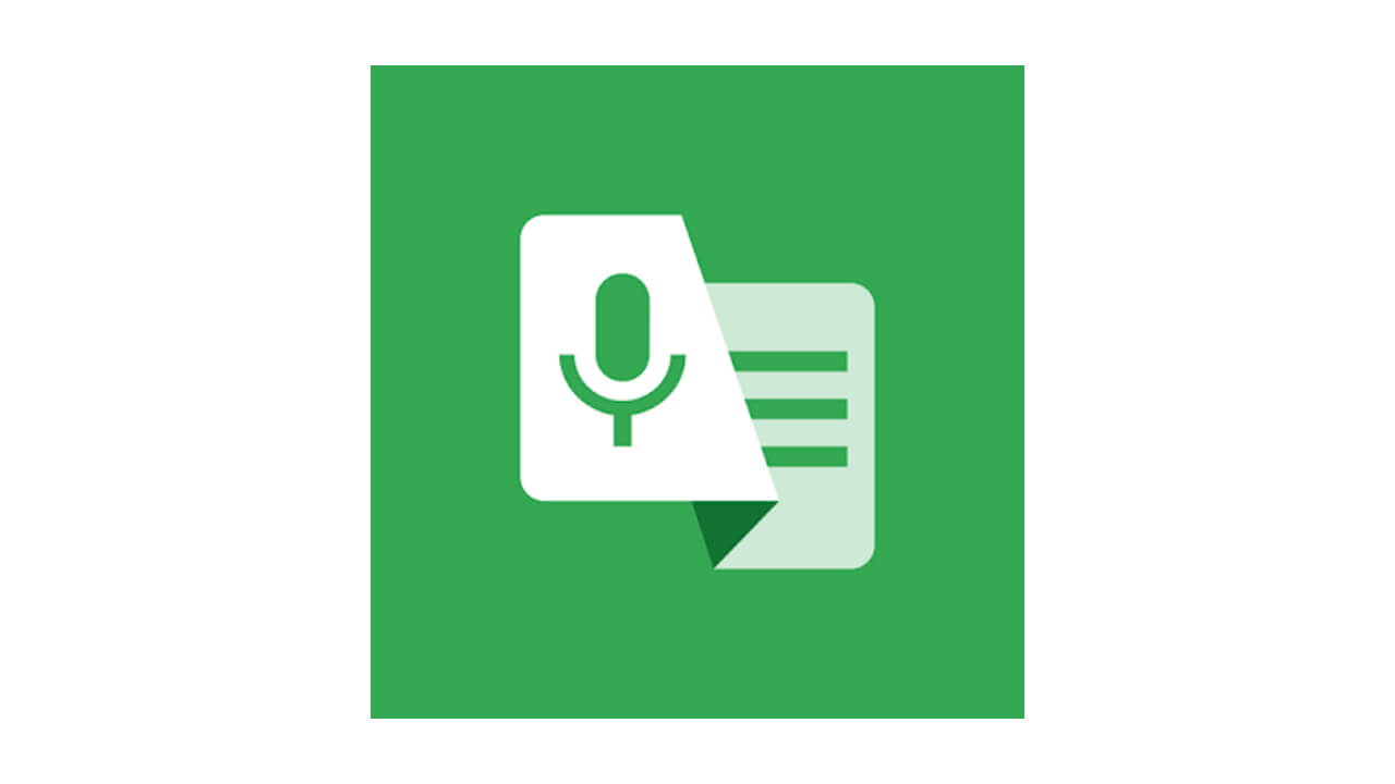 Android「音声文字変換」に3つの新機能が追加