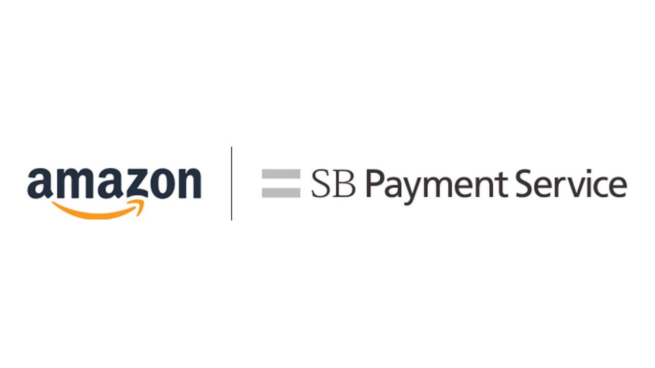 「ソフトバンクまとめて支払い」がAmaoznで利用可能に