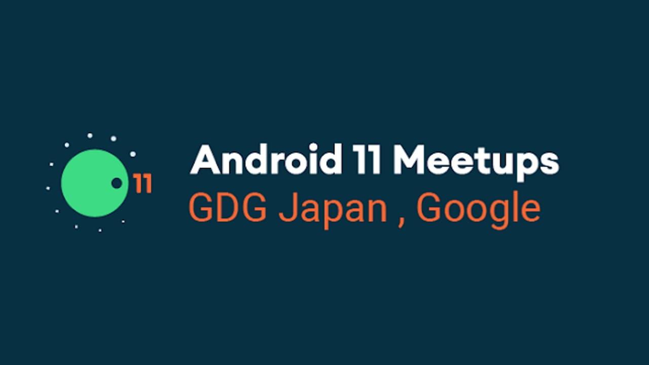 Google Japan、「Android 11 Meetups」6月23日よりオンライン開催