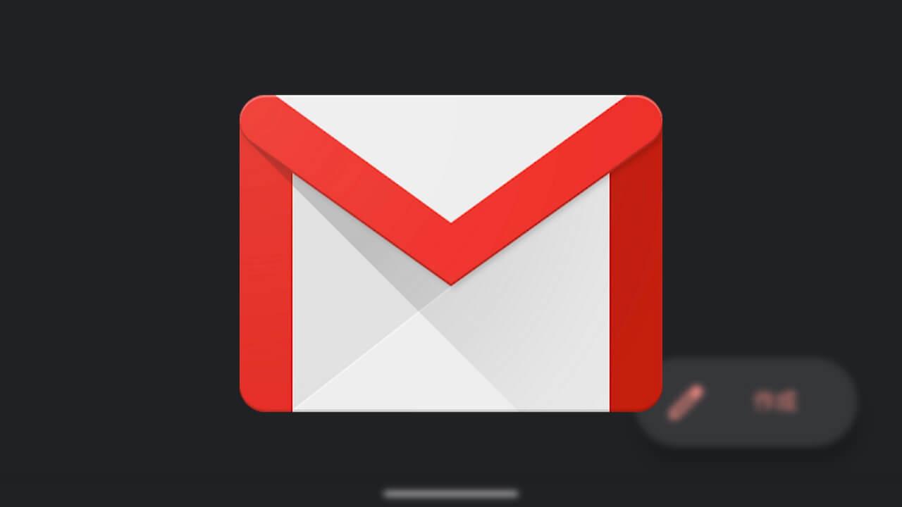 Android「Gmail」新しい[作成]ボタンに刷新