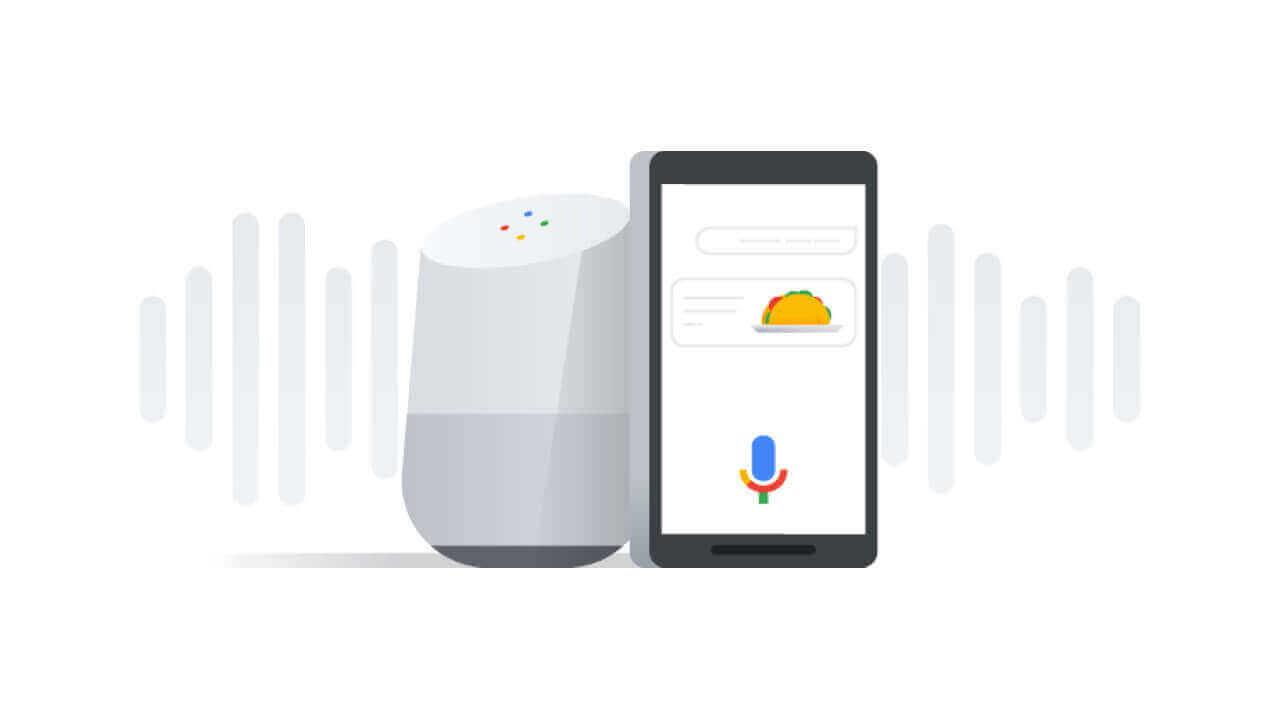 OK Googleの感度調整機能、今後数週間以内にさらに展開予定