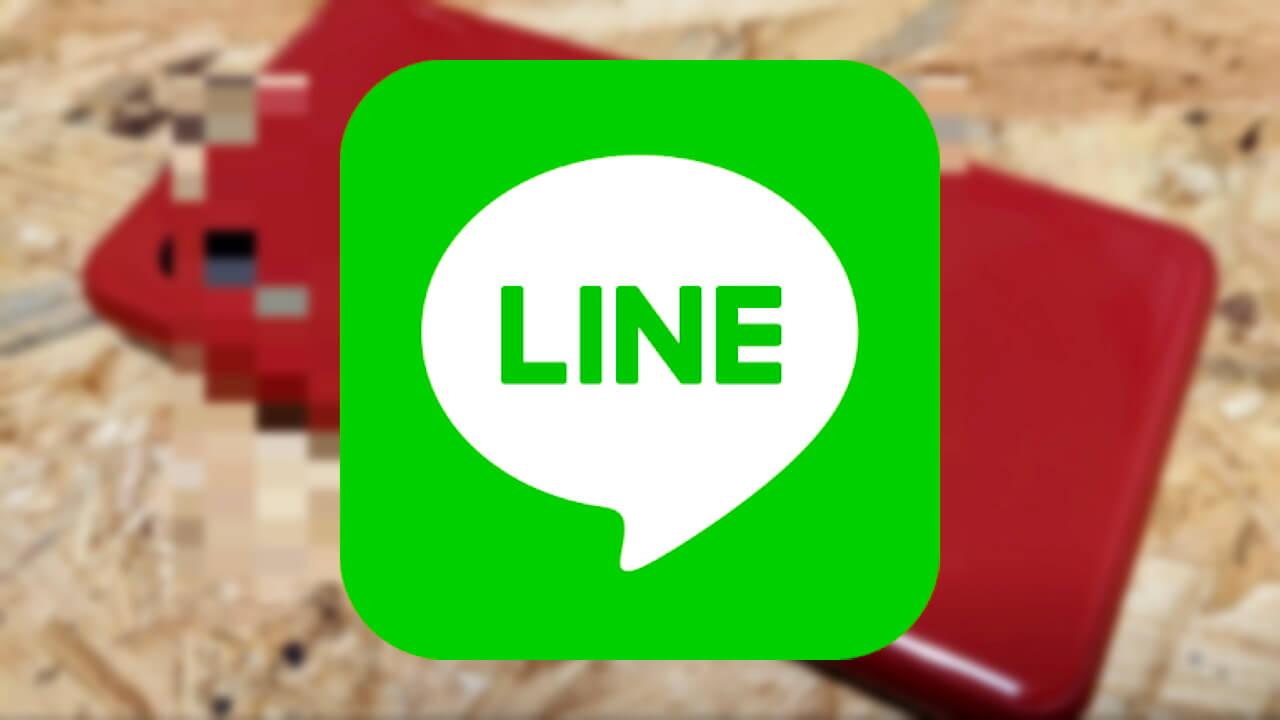 Android「LINE」新しい画像編集モザイクツールが追加