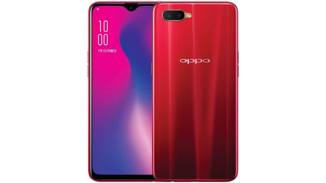 「OPPO R17 Neo」限定超特価販売開始!