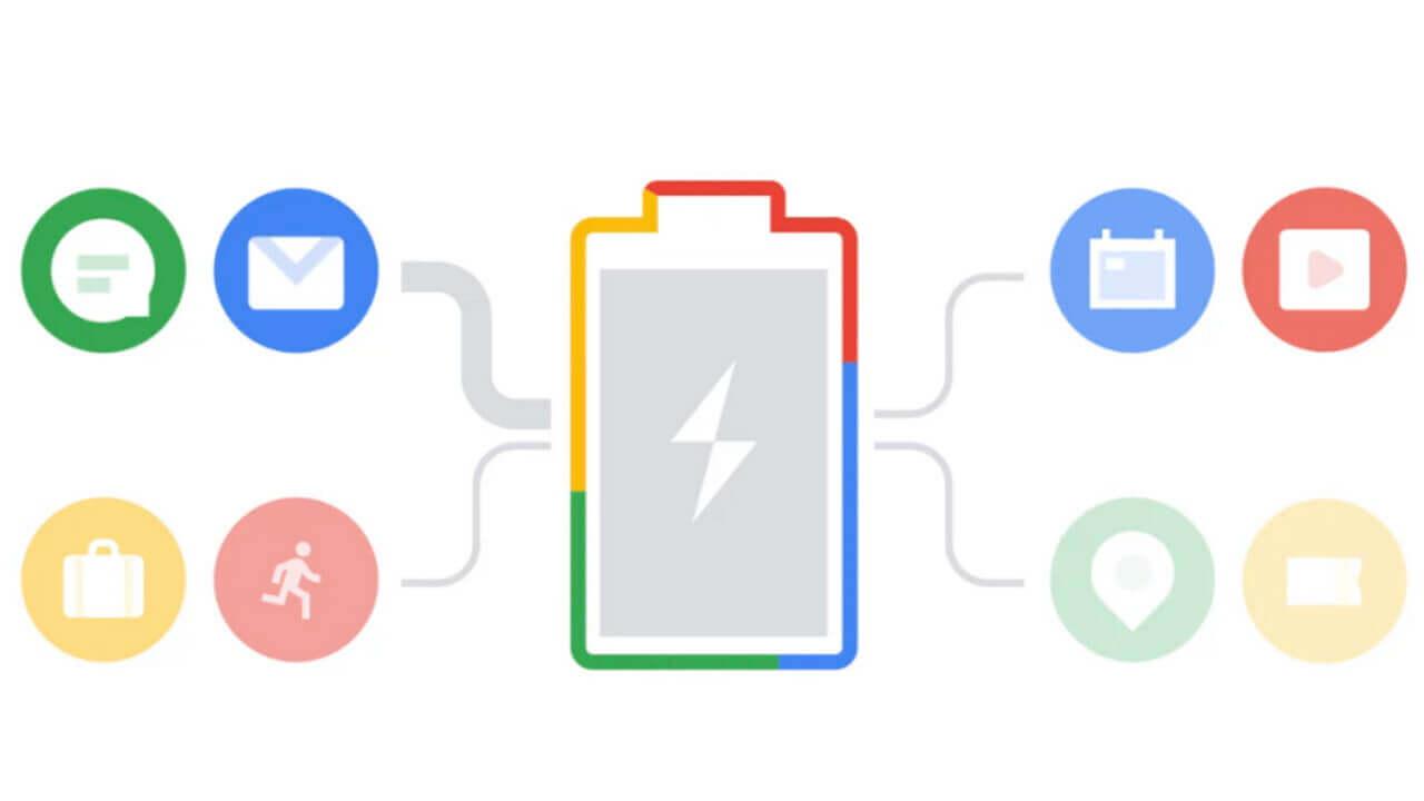 Pixel「自動調整バッテリー」最適化でバッテリー消費量改善