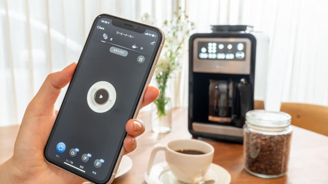 +Style、Google アシスタント対応「スマート全自動コーヒーメーカー」予約開始