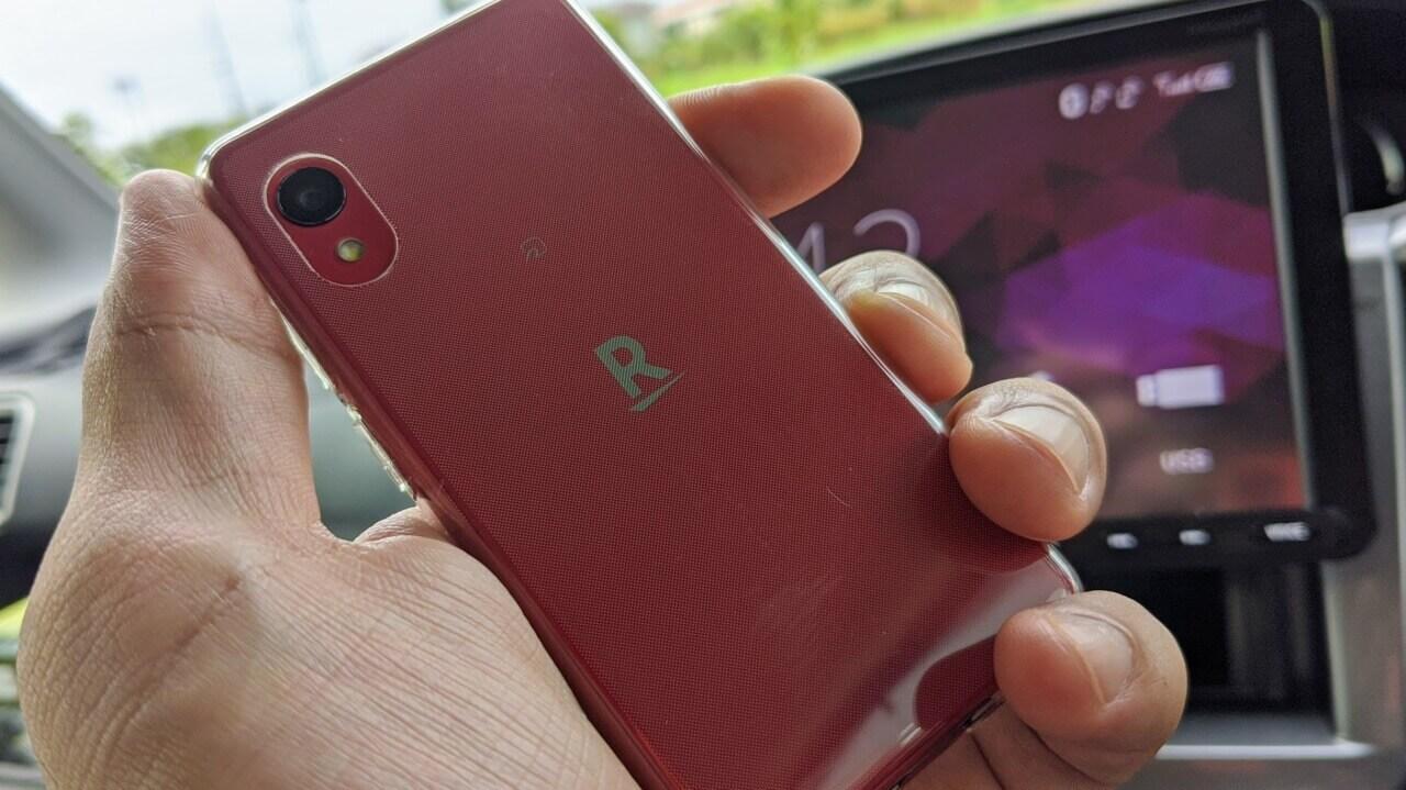 「Rakuten Mini」公式対応周波数帯が訂正、製品番号によって異なる仕様も判明
