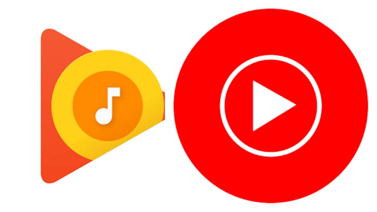 「Google Play Music」から「YouTube Music」への移行ツールが解禁