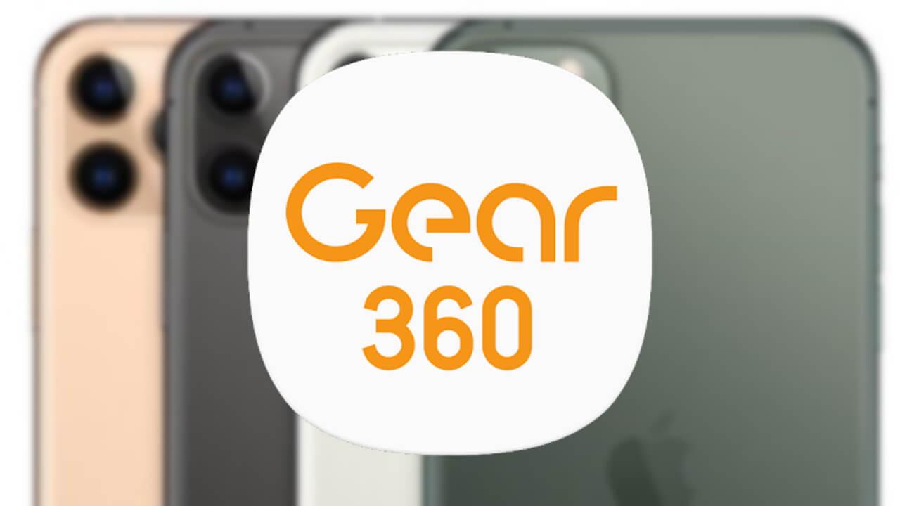 「Samsung Gear 360」アプリがアップデートとサポート終了