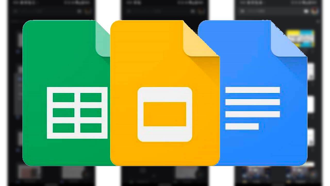 Android「Google ドキュメント/スライド/スプレッドシート」がやっとダークモードになった