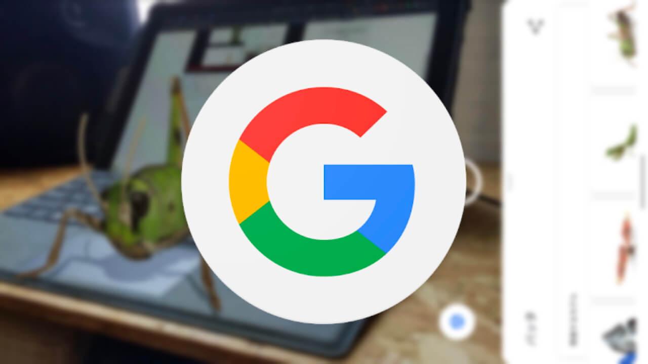 ビッグ・バグズ・パニック!「Google検索」に昆虫ARが登場