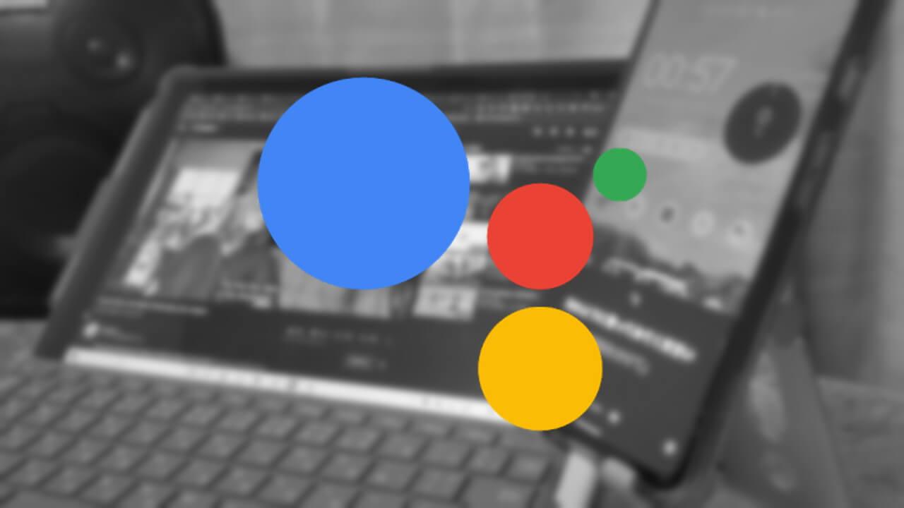 Android「Google アシスタント」を呼び出したらPC「YouTube」のボリュームが自動で調整されてビックリ