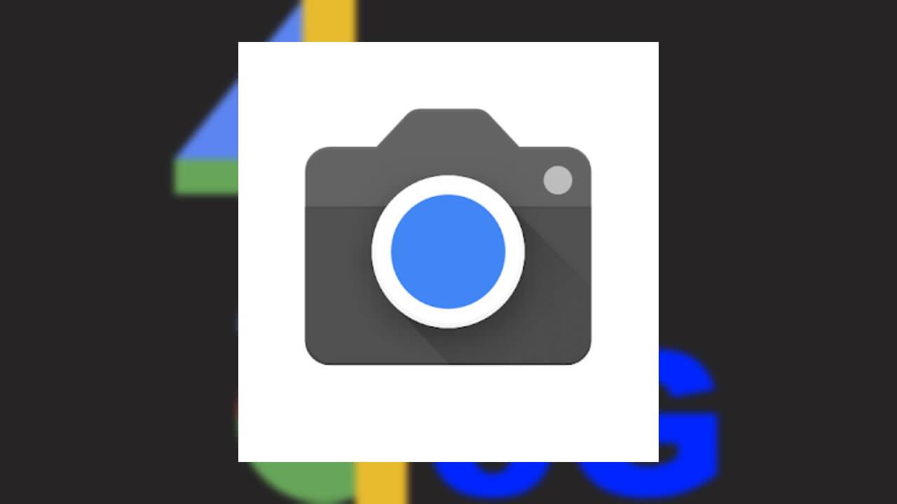Pixel用「Googleカメラ」v7.5で4つの新機能搭載へ