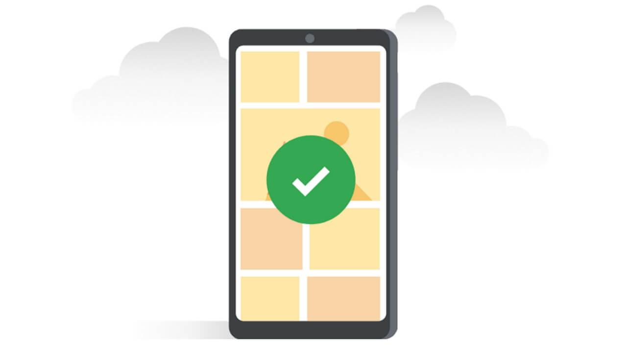 Android「Google フォト」空き容量を増やす手順が若干刷新