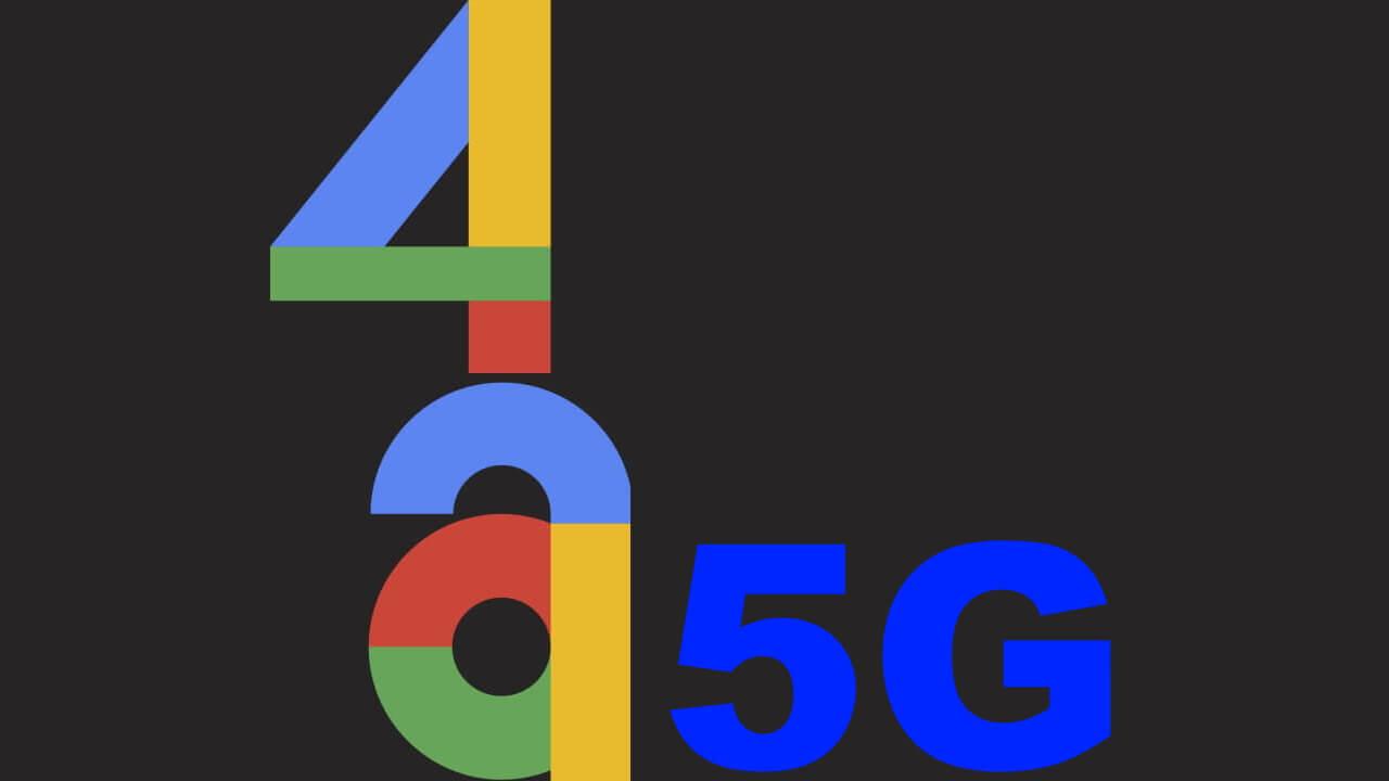 5G対応「Pixel 4a 5G」の存在が明らかに