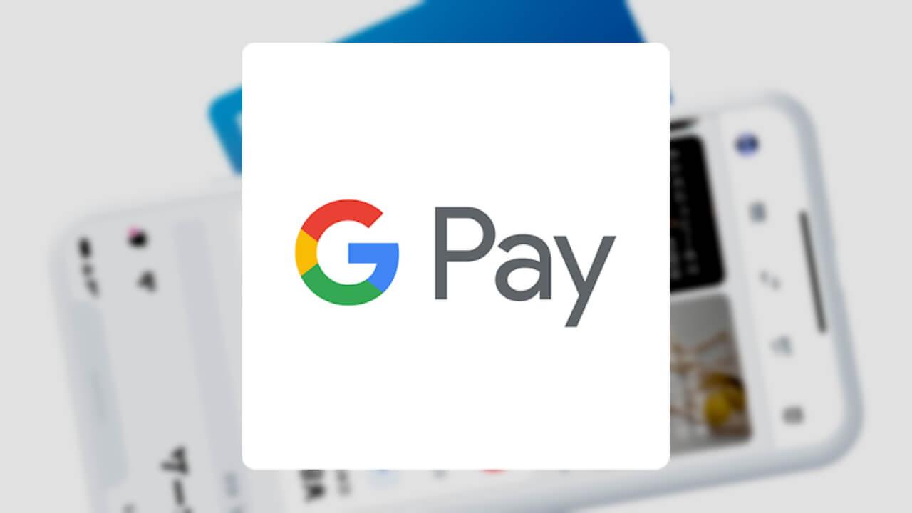 ついにRevolutが国内「Google Pay」対応