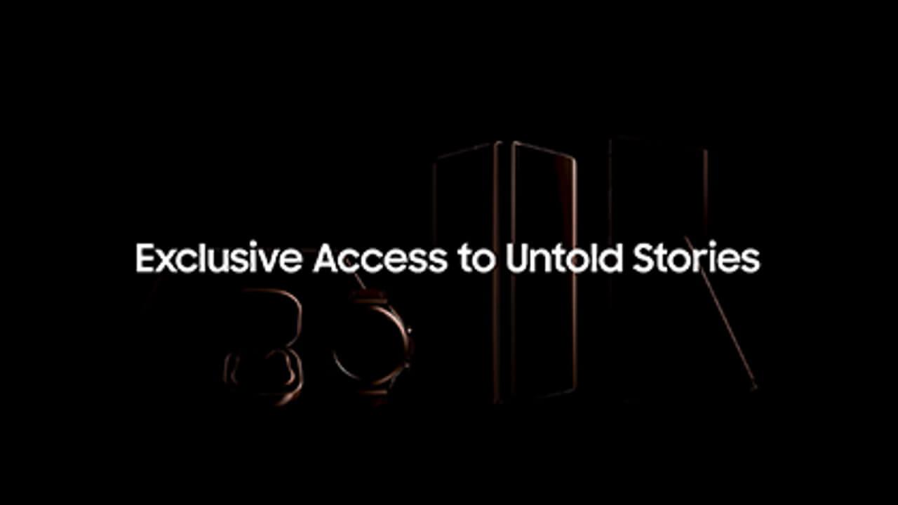次世代「Galaxy Fold」も発表?「Samsung Galaxy Unpacked 2020」ティザー動画#1公開