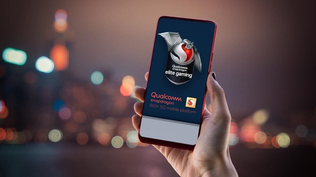 10%性能向上「Snapdragon 865+ 5G」プロセッサ発表