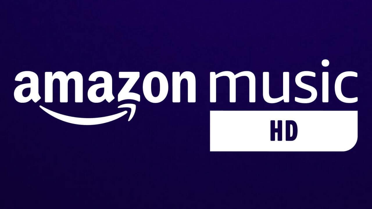 本日終了!ハイレゾストリーミング「Amazon Music HD」90日間無料キャンペーン
