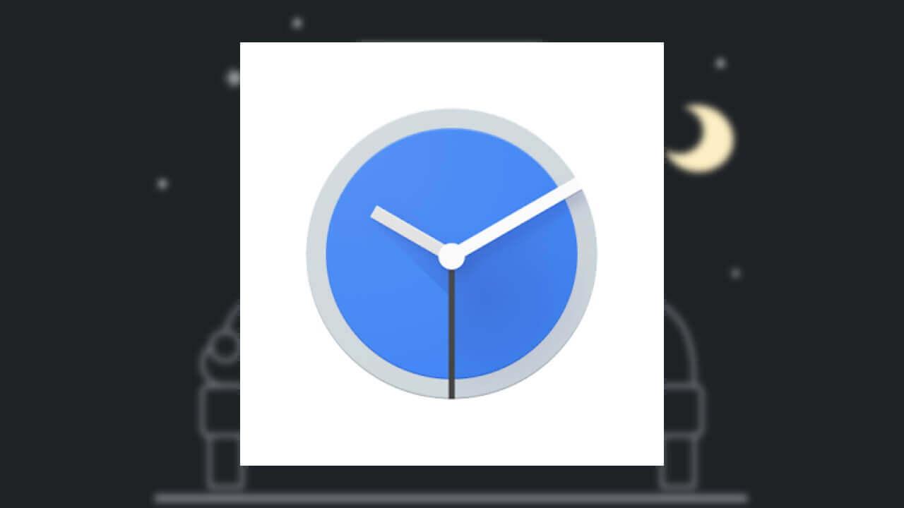 Android「時計」アプリ[おやすみ時間]がPixel以外でも利用可能に