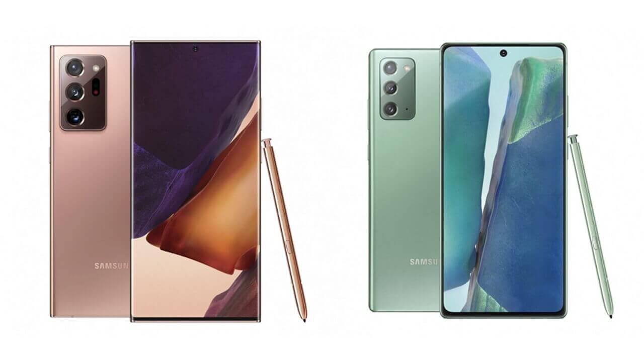 ペン操作性向上「Galaxy Note20/Note20 Ultra」正式発表