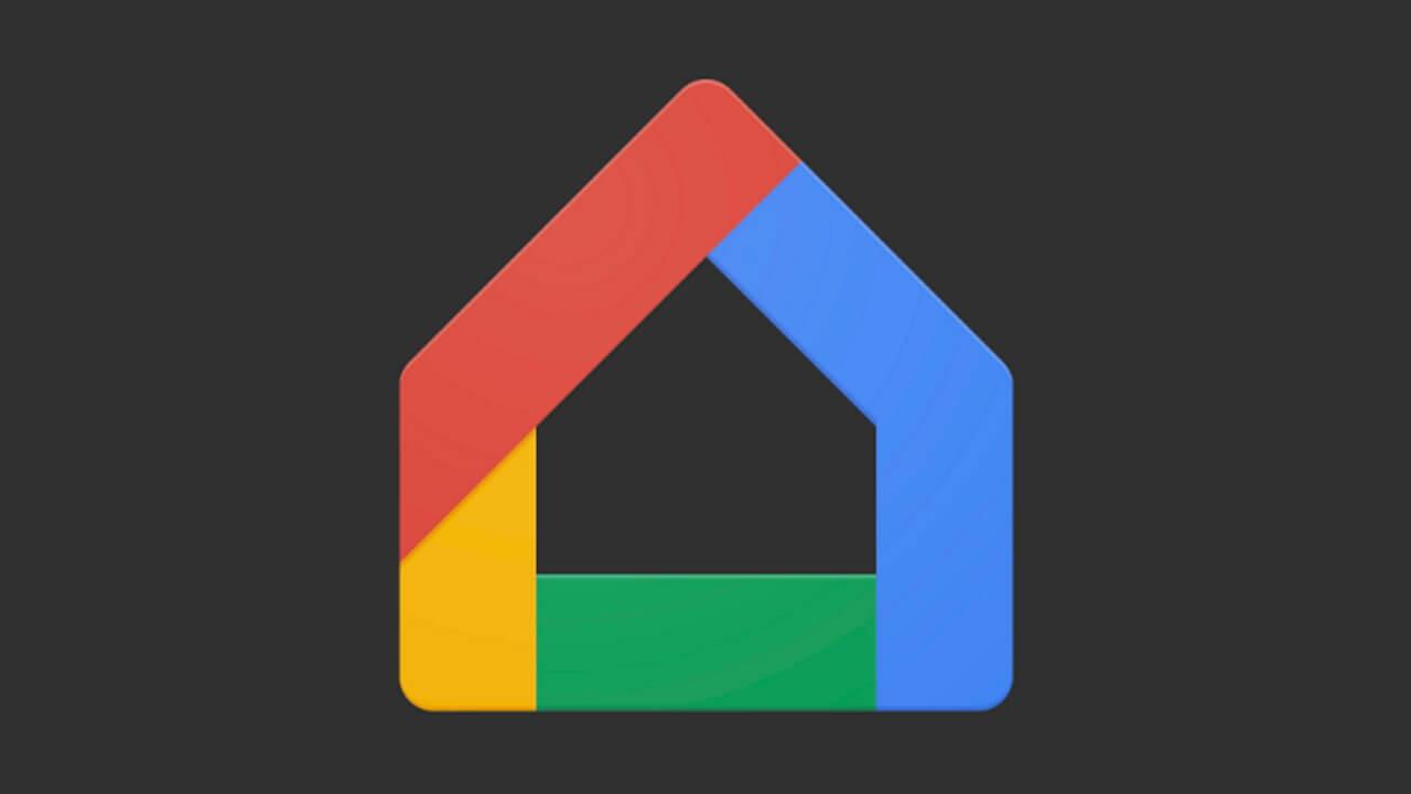 Android「Google Home」アプリがダークモードをサポート
