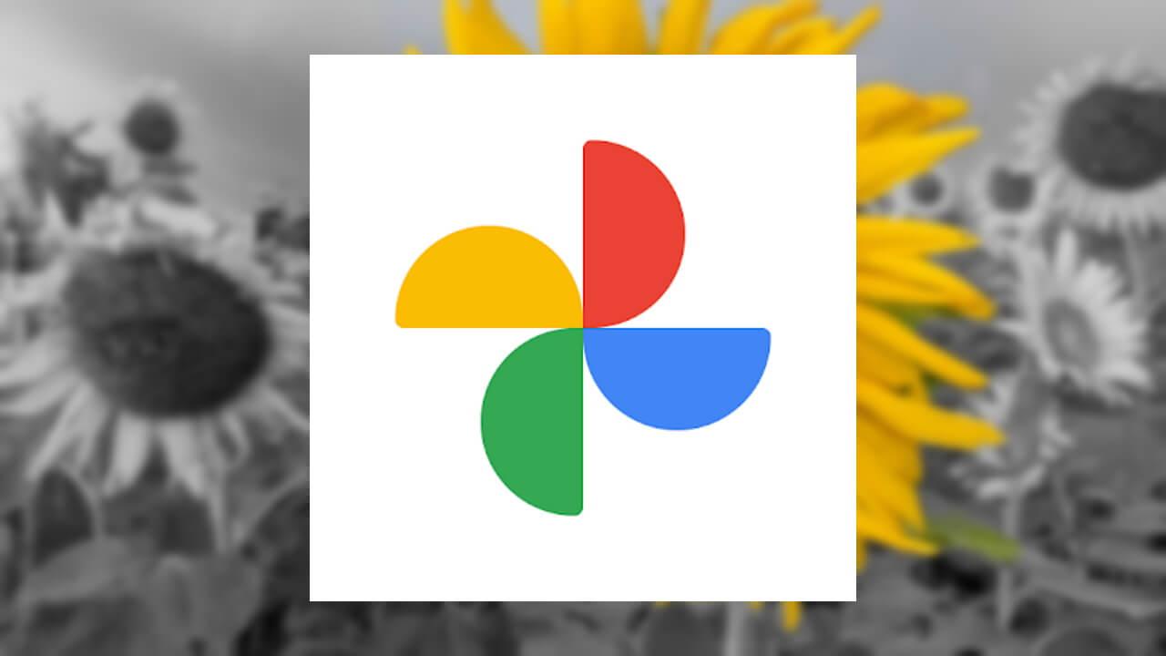 なんとAndroid「Google フォト」でカラーポップ編集が可能に!