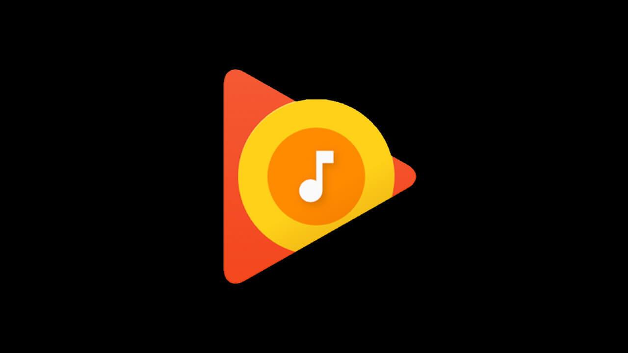 「Google Play Music」9月19日頃にチーム閉鎖&終了へ