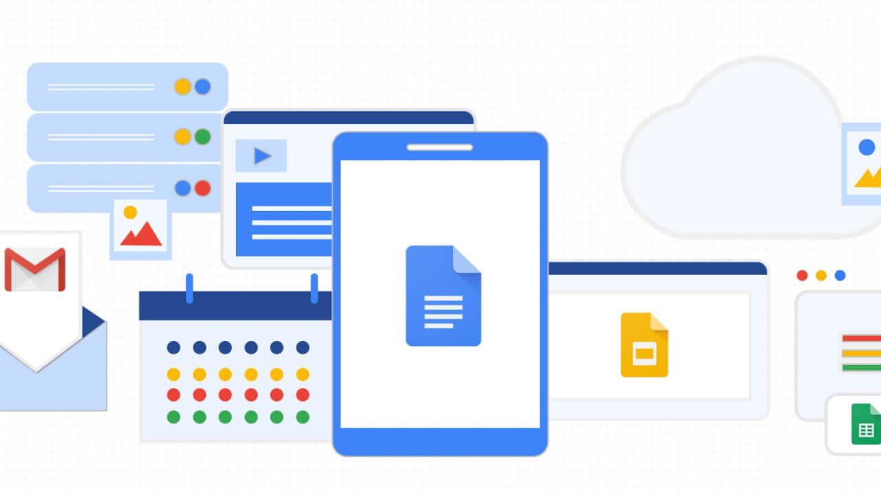「Google ドキュメント/スプレッドシート/スライド」アプリにOfficeファイル直接編集がついに来る