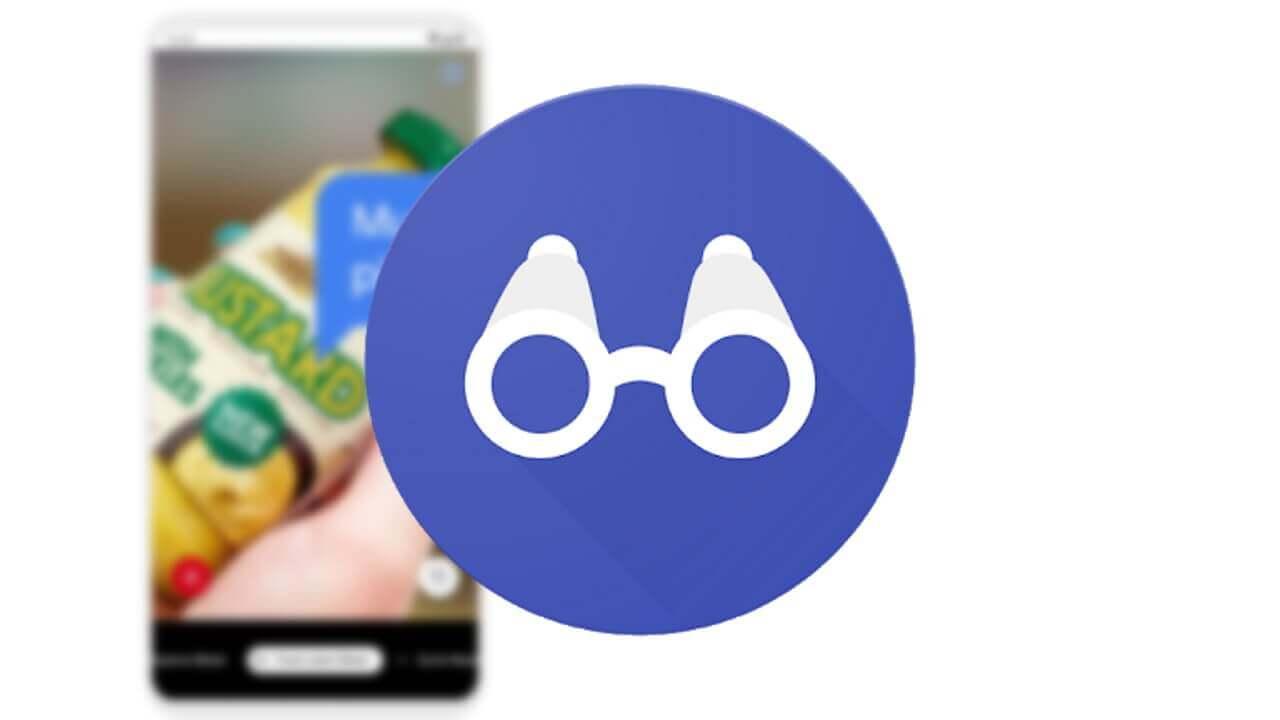 視覚障害者向けAndroid「Lookout」食品ラベル識別機能など追加